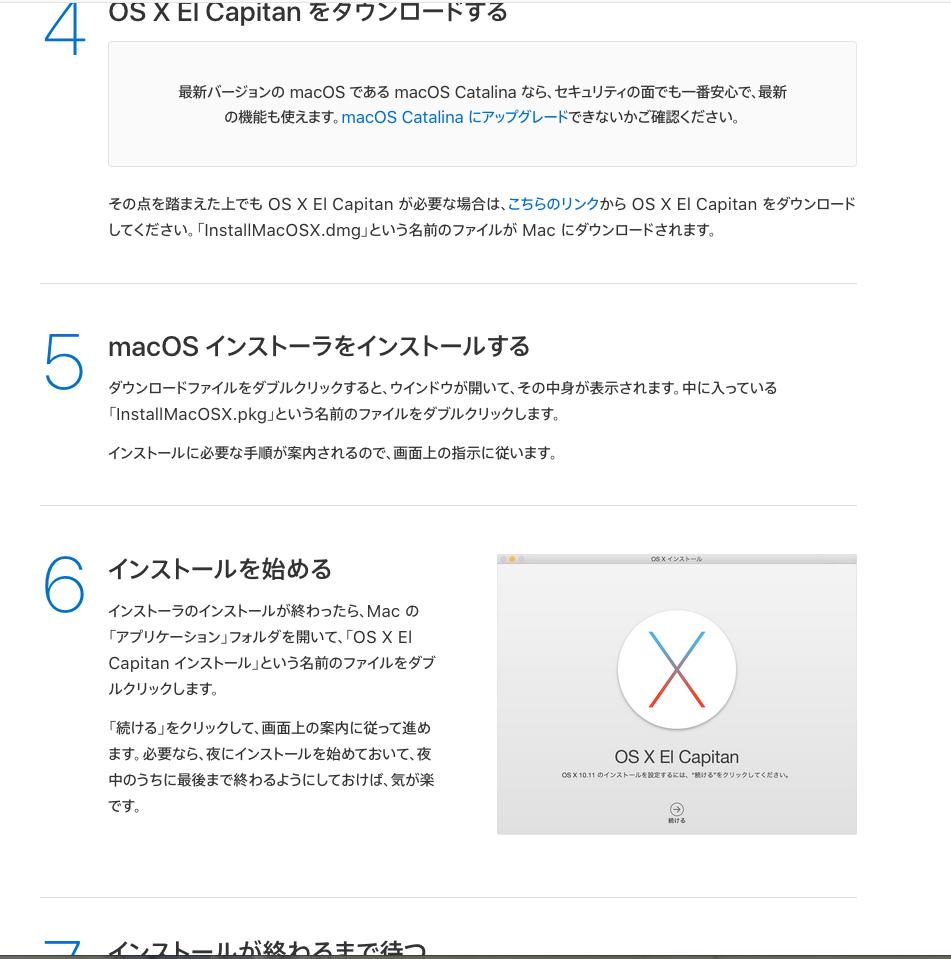 リンク先Apple